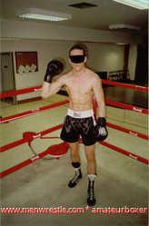 amateurboxer